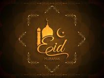 Dekorativ Eid mubarak kortdesign royaltyfri illustrationer