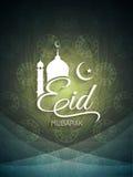 Dekorativ konstnärlig Eid mubarak kortdesign Arkivfoto