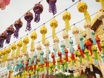 Dekorativ lamptradition Yi Peng City, Lamphun royaltyfria foton