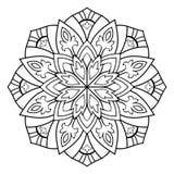 Dekorativ Mandala för vektor Royaltyfria Bilder