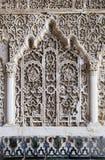 Dekorativ nisch i Alcazarslott Fotografering för Bildbyråer
