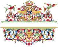 dekorativ ortodox modellvektor för fragment Arkivbild