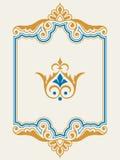 Dekorativ set för element för kantramdesign Arkivbilder