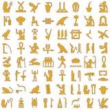 Dekorativ uppsättning 1 för egyptiska hieroglyf vektor illustrationer