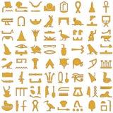 Dekorativ uppsättning 2 för egyptiska hieroglyf stock illustrationer