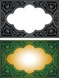 Dekorativa ramar för islamisk stiltappning Royaltyfri Bild