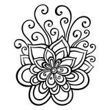 Dekorative Blume mit Blättern Lizenzfreies Stockbild