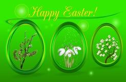 Dekorative Eier Ostern lizenzfreie abbildung