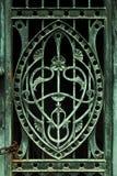 Dekorative Eisenarbeit Lizenzfreies Stockfoto
