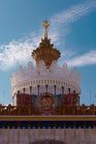 Dekorative Elemente der sowjetischen Architektur Stockfotos