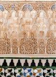 Dekorative Entlastungen und Fliesen - moslemische Kunst Lizenzfreies Stockfoto