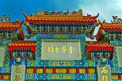 Dekorative Fassade des wong tai-Sündentempels Lizenzfreies Stockfoto