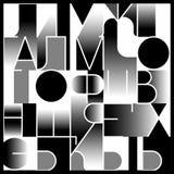 Dekorative geometrische Schriftart Vektorillustration der abstrakten Kunst lizenzfreie abbildung
