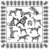 Dekorative Illustration mit abstraktem Hund-_set 1 Stockfotografie
