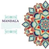 Dekorative Mandala des Vektors, bedruckbares rundes Muster Lizenzfreie Stockbilder