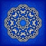 Dekorative mit Blumengrenze des abstrakten Kreises Sie kann für die Verzierung von Hochzeitseinladungen, von Grußkarten, von Deko Lizenzfreies Stockbild