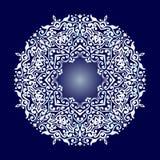 Dekorative Verzierung, Mandalaweiß Stockbild