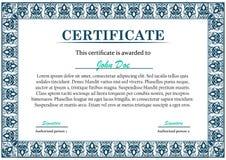 Dekorative Zertifikatkarte Lizenzfreie Stockbilder