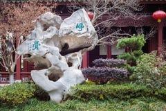 Dekorativer Felsen am Eingang zu Tan Garden in alter Stadt Nanxiang, Shanghai, China Lizenzfreie Stockfotografie