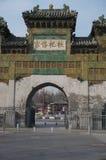 Dekorativer Torbogen von Tempel Pekings Dongyue Stockfoto