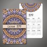 Dekorativer Weinlesekalender 2017 Orientalisches Muster Vektormandaladesign kann für Plakat, Fahne, Karte verwendet werden Lizenzfreie Stockbilder