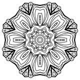 Dekoratives Element für Design Dekorative Elemente der Weinlese Lizenzfreie Stockfotografie