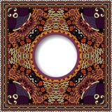 Dekoratives Muster des ukrainischen ethnischen Teppichs stock abbildung