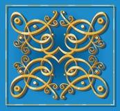Dekoratives orientalisches Element Stockbild
