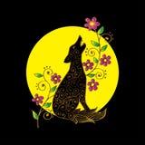 Dekorativt av löst djur för varg stock illustrationer