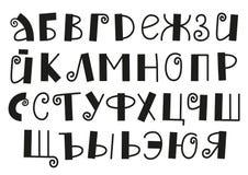 Dekorativt cyrillic alfabet med virvlar i svart som isoleras på vit bakgrund vektor illustrationer