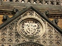 Dekorativt stenarbete Royaltyfria Foton