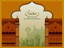 Dekorerad moské i Eid Mubarak Happy Eid Ramadan bakgrund royaltyfri illustrationer