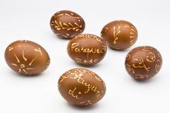 dekorerade ägg Arkivfoto
