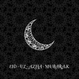 Dekorerade det svartvita hälsningkortet för tappning för den Eid Mubarak festivalen, den växande månen på vit bakgrund för muslim royaltyfri foto