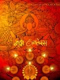 Dekorujący diya dla świętowania na Szczęśliwym Dussehra światła festiwalu India tło z hindi teksta znaczyć Szczęśliwy ilustracji