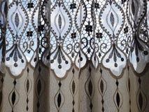 Del av den beautifully draperade gardinen Royaltyfri Fotografi