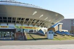 Del av den nya cirkusen i Astana Royaltyfri Fotografi