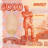 Del av 5000 räkningar av ryska rubel Royaltyfria Bilder