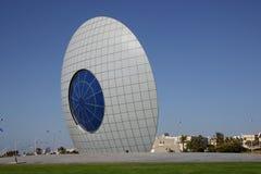 Del cierre escultura del ojo de Sun para arriba -, ciudad de Ashdod imagen de archivo libre de regalías