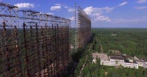 """ del """"Dugaâ€, el gigante del acero cerca de Chernóbil metrajes"""