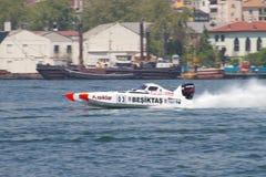 Del mondo campionato 225 verso il mare aperto Fotografia Stock
