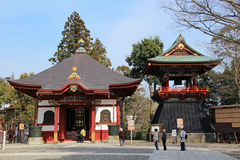  del Narita-san ShinshÅ - ji Fotos de archivo libres de regalías