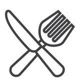 Dela sig och baktala linjen symbol, matställe och restaurang Royaltyfri Fotografi
