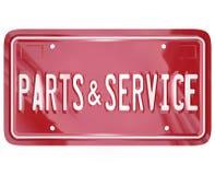 Delar och den automatiska bilreparationen för tjänste- registreringsskylt shoppar Arkivfoto