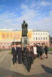 Delegatie van de gasten dichtbij Wi van monumentenYAroslav Royalty-vrije Stock Foto