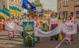 A delegation from the Poltava region on parade vyshivanok (Embro Stock Image