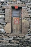 Stena världen i västra porslin royaltyfri foto