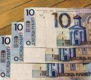 Delen van het trekken op het bankbiljet van tien roebels Royalty-vrije Stock Foto