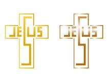 Deletreado cruzado de Jesús libre illustration