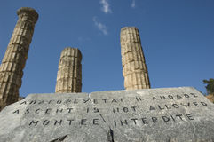 Delfi - Sanctuary of Athens Stock Photo